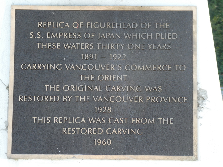 Vancouver.Stanley7